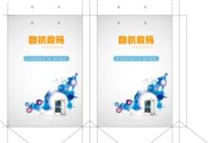 手机袋  包装设计图片