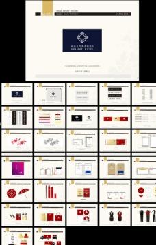 企业视觉识别系统图片