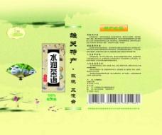 西北特产水润茶语
