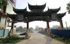 临湘五仙山拍摄图片