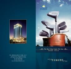 国际酒店VIP手册