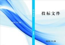 蓝色 科技 封面图片