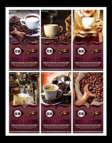 欧式咖啡文化海报展板设计psd