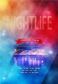 炫彩城市桥梁夜景海报
