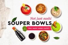 款式多样食物海报psd源文件