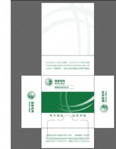 国家电网纸巾盒