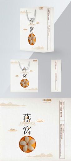 精品手提袋黄色中国风美味燕窝包装设计