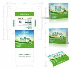 益生菌包装盒设计 保健品纸盒设计
