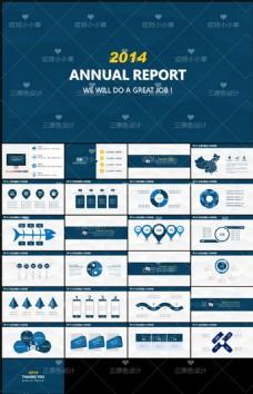 年度深蓝工作总结报告PPT模板下载