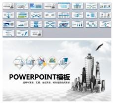 行业宣传PPT模板下载