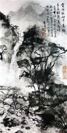 黄岳人字瀑