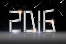 新年2016字体设计