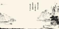 中国水墨山水素材