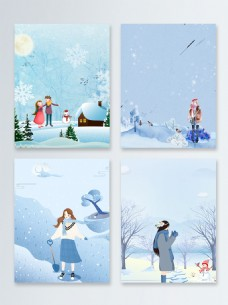 冬季旅行清新卡通海报