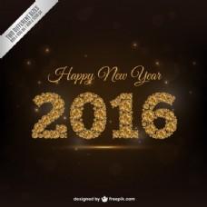 新的一年的背景与抽象的2016个数字
