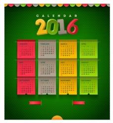 2016年绿色背景的日历模板