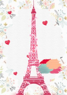 个性浪漫情人节海报背景设计