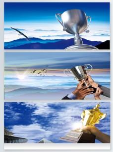 白云蓝天背景的奖杯展板背景