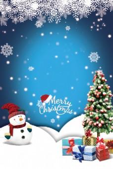 蓝色精美圣诞节海报背景设计