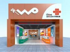 中国联通营业厅