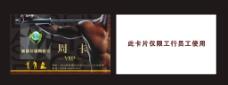健身周卡图片