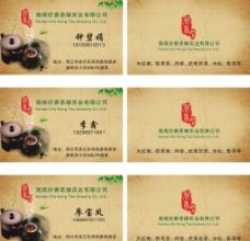 茶庄 名片设计图片