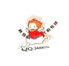 韓國妞兒圖片