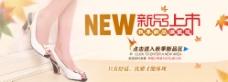 淘宝天猫女鞋促销海报图片