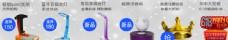 京东618促销栏图片