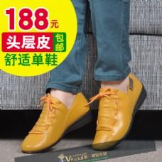 舒适单鞋主图直通车