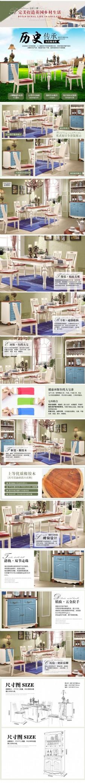 家具 详情页图片