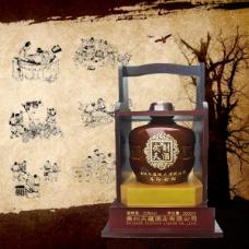贵州茅台镇酱香白酒坛装酒