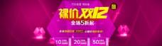 淘宝中秋节banner
