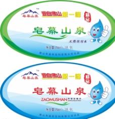 山泉水标图片