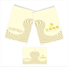 米黄色封面设计