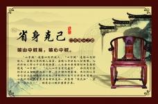 儒文化挂图