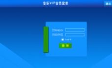 音乐管理系统图片