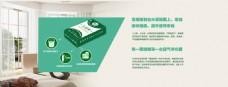 长寿村生态泥 生态泥网站内容
