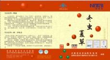 冬虫夏草胶囊宣传折页古典