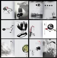 中国风画册设计矢量源文件