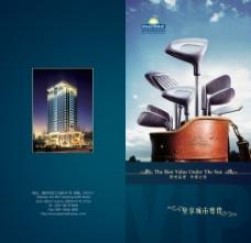 国际酒店VIP画册