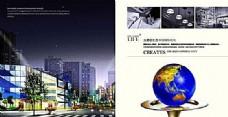 房产画册10 房地产画册 房地产模板 分层PSD