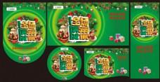 圣誕節宣傳海報設計矢量素材