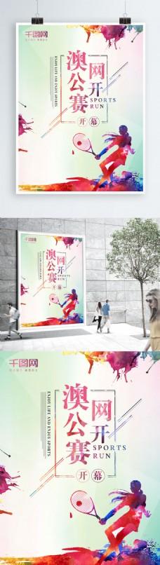 红色创意中国风2018新春小年节日海报