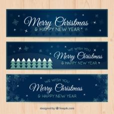 在深蓝色的圣诞横幅