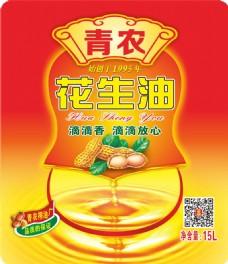 青农花生油标签