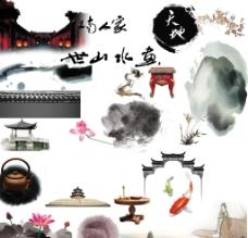 中国风水墨素材图片