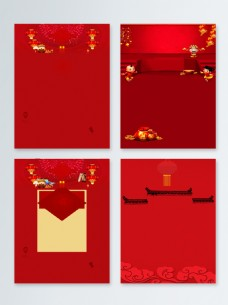 红色喜庆中国风春节新年背景图