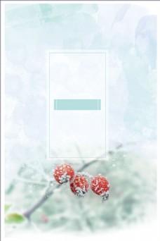 简约雪景海报背景设计