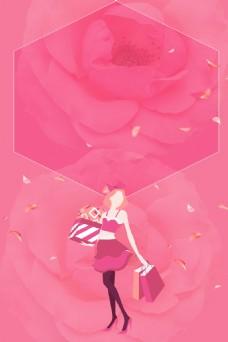 三八妇女节海报背景设计